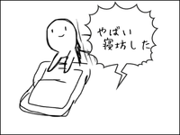 ただの勢い漫画
