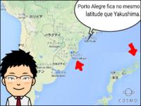 日本とブラジル