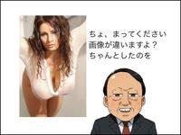 池下彰さんの世相を滅多斬り〜放送事故